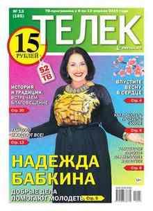 ����� PRESSA.RU 13-2015 (PRESSA.RU �������� ������ �����)