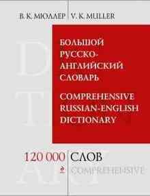 ������� ������-���������� �������. 120 000 ���� � ��������� - ������ �. �.