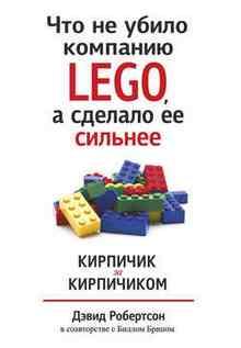 ��� �� ����� �������� LEGO, � ������� �� �������. �������� �� ���������� (���� ����)