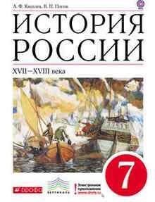 ������� ������. XVIIXVIII ����. 7 ����� (������� �. �.)