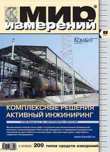 ��� ���������  1 2007 - ��������� �������