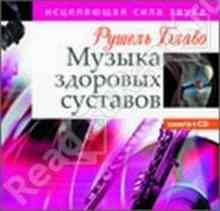 ������ �������� ��������. ���������� ���� ����� (CD) (����� ������)