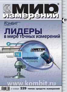 ��� ���������  9 2007 (��������� �������)
