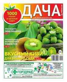 ���� Pressa.ru 10-2015 (Pressa.ru �������� ������ ����)
