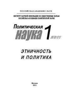 ������������ ����� 1/2011 �. ���������� � �������� - �������� �����
