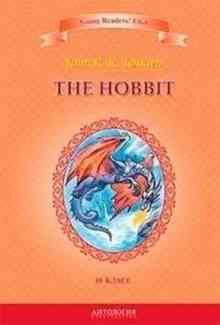The Hobbit (������ ���������)