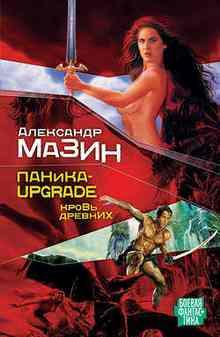 ������-upgrade. ����� ������� (����� ���������)