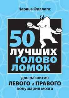 50 ������ ����������� ��� �������� ������ � ������� ��������� ����� - ������� ������