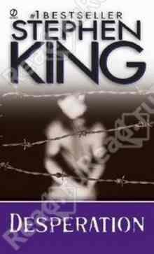 Desperation (King Stephen)