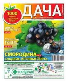 ���� Pressa.ru 11-2015 - Pressa.ru �������� ������ ����