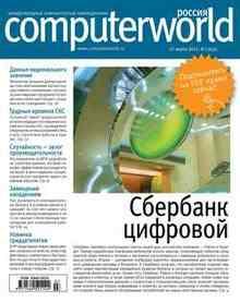 ������ Computerworld ������ 07/2015 (������� ��������)