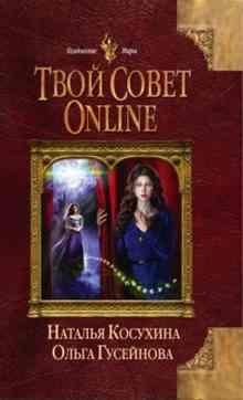 ���� ����� online (�������� �������)