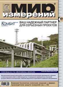 ��� ���������  4 2007 (��������� �������)