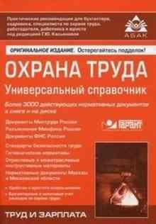 ������ �����. ������������� ���������� (CD) - ��������� ������