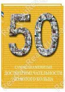 50. ����� ���������� ��������������������� �������� ������ - ��������� �������