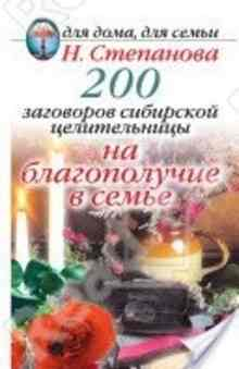200 ��������� ��������� ������������ �� ������������ � ����� - ��������� �������