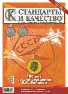 ��������� � ��������  1 2008 - ��������� �������