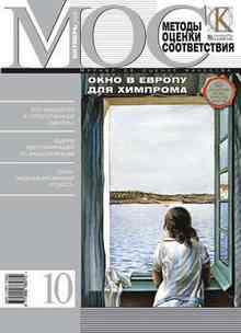 ������ ������ ������������  10 2008 - ��������� �������