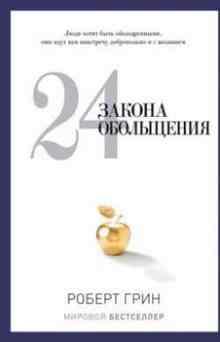 24 ������ ���������� - ���� ������