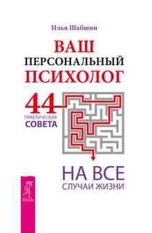 ��� ������������ ��������. 44 ������������ ������ �� ��� ������ ����� (������ ����)