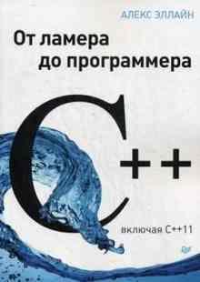 C. �� ������ �� ����������� ������� C11 (������ �����)