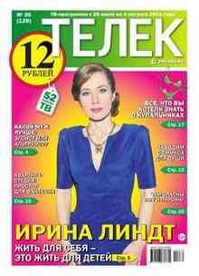 ����� PRESSA.RU 30-2014 (PRESSA.RU �������� ������ �����)