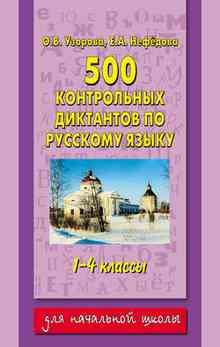 500 ����������� ��������� �� �������� �����. 14 ������ (�������� �. �.)