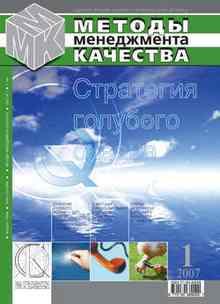 ������ ����������� ��������  1 2007 - ��������� �������
