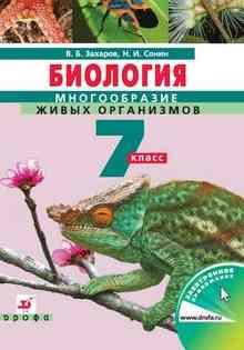��������. ������������ ����� ����������. ��������, �����, ��������. 7 ����� (������� �. �.)