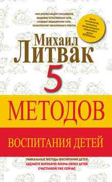 5 ������� ���������� ����� (������ ������)
