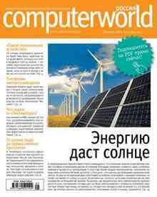 ������ Computerworld ������ 05-06/2015 (������� ��������)