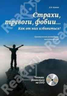 ������, �������, ����� ��� �� ��� ���������� ������������ ����������� �������������� ( DVD) (������ �������)