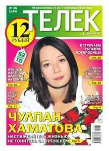 ����� PRESSA.RU 35-2014 (PRESSA.RU �������� ������ �����)