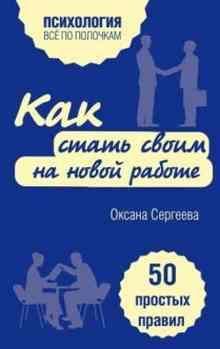 ��� ����� ����� �� ����� ������. 50 ������� ������ (�������� ������)