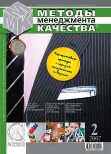 ������ ����������� ��������  2 2007 (��������� �������)