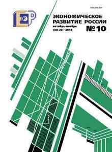 ������������� �������� ������  10 2013 (��������� �������)