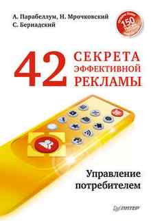 42 ������� ����������� �������. ���������� ������������ (����������� �������)