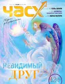 ��� X. ������ ��� ������������. 3/2015 (��������� �������)