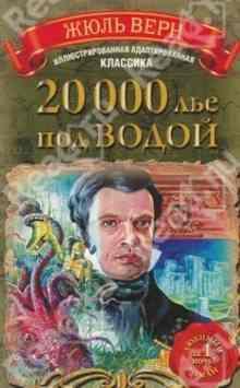 20 000 ��� ��� ����� - ���� ����