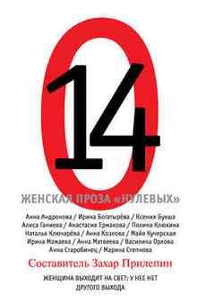 14. ������� ����� ������� (������� �����)