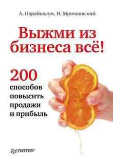 ����� �� ������� ��! 200 �������� �������� ������� � ������� - ����������� �������