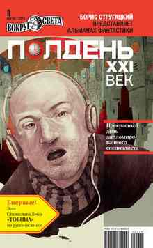�������, XXI ��� (������ 2012) (��������� �������)