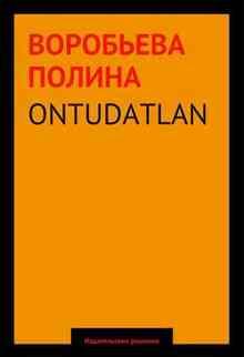 ONTUDATLAN - ��������� ������