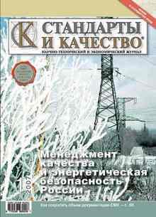 ��������� � ��������  1 2007 (��������� �������)