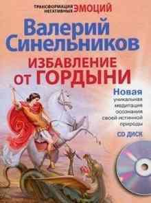 ���������� �� ������� (CD) - ����������� �������