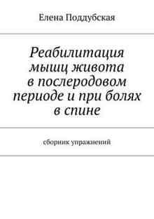 ������������ ���� ������ � ������������ ������� � ��� ����� � ����� - ���������� �����