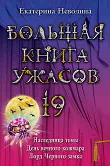������� ����� ������  19 (�������) - �������� ���������