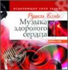 ������ ��������� ������. ���������� ���� ����� (CD) (����� ������)
