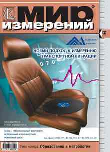 ��� ���������  11 2009 (��������� �������)