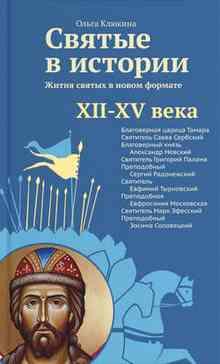������ � �������. ����� ������ � ����� �������. XIIXV ���� - ������� �����